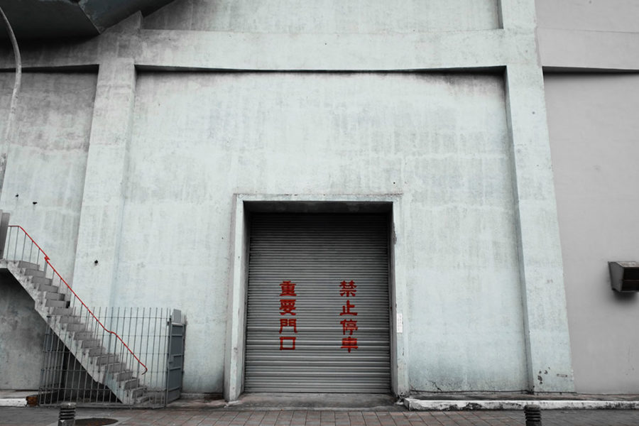 do-you-need-to-have-your-industrial-doors-repaired - TPS Industrial